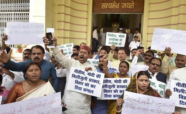 After Bypoll Results, RJD Seeks Nitish Kumar's Resignation