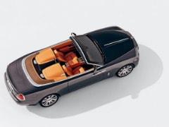 Rolls-Royce Dawn Gets Optional Two Seat Tonneau Cover