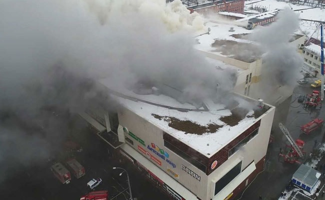 Trapped Schoolchildren Called Their Parents From Burning Russian Mall - To Say Goodbye