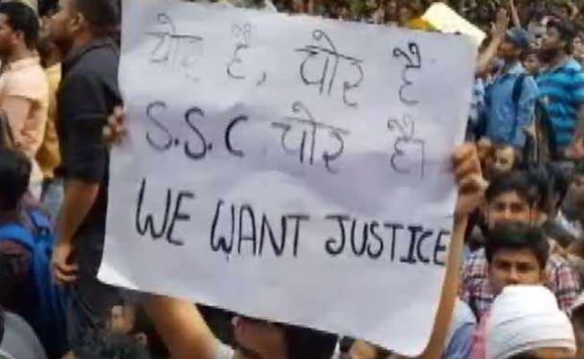 SSC पेपर लीक मामले की होगी CBI जांच, चयन आयोग ने लिया फैसला