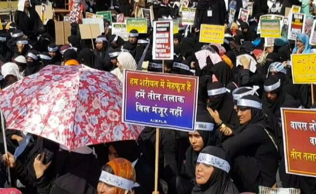 Muslim Women Protest Against Triple Talaq Bill In Mumbai