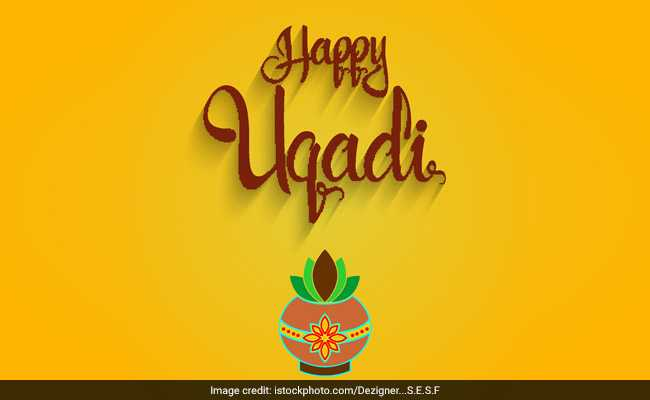 Ugadi 2018 images quotes messages greetings facebook whatsapp ugadi 2018 images quotes messages greetings facebook whatsapp status m4hsunfo