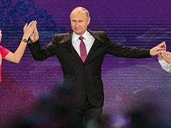Russia Presidential Elections 2018: व्लादिमीर पुतिन की जीत का दावा, चौथी बार बन सकते हैं राष्ट्रपति