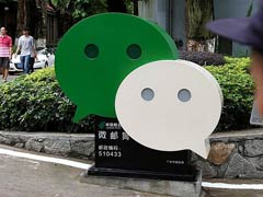 Biden Team Seeks Pause In US WeChat Ban Litigation