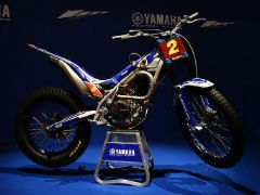 Yamaha May Be Planning An Electric Trials Bike