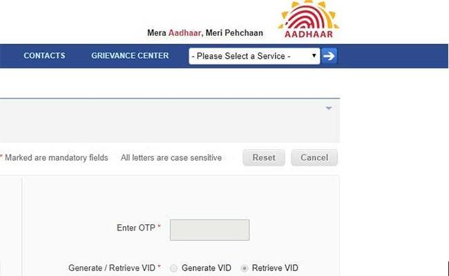aadhaar website 2