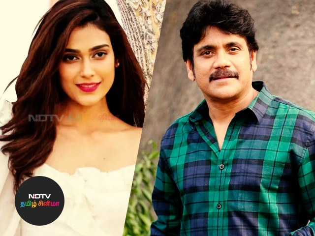 Nagarjuna Next Film
