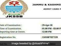 जम्मू-कश्मीर : नायब तहसीलदार पद पर भर्ती के लिए 'भूरा गधा' भी उम्मीदवार!