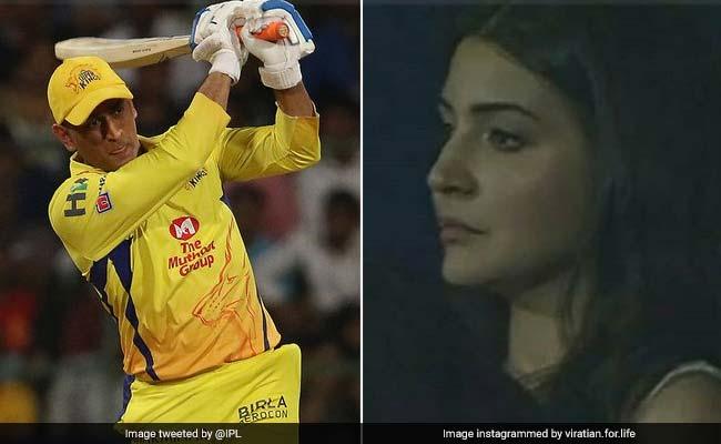 IPL 2018: मैच देखने आई तो खुश दिखीं अनुष्का, धोनी के छक्कों को देख उतरा चेहरा, देखें