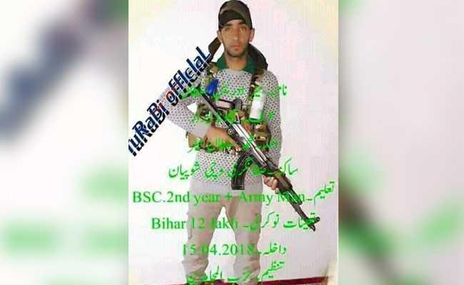 सेना का लापता जवान आतंकी संगठन हिजबुल मुजाहिदीन में शामिल : पुलिस