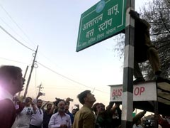 Asaram Bapu Bus Stop Board Removed In Bhopal, Other Landmarks To Be Renamed