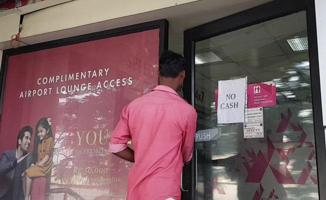 ATM पर नोटों की किल्लत: विपक्ष का आरोप 2000 का नोट सिर्फ जमाखोरों के लिए