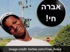 He Walked Along An Israeli Beach As Far As Gaza; Then He Vanished