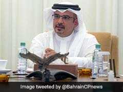 Bahrain Discovers Largest Oil And Gas Reserves In Country's History