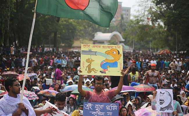 bangladesh protest afp