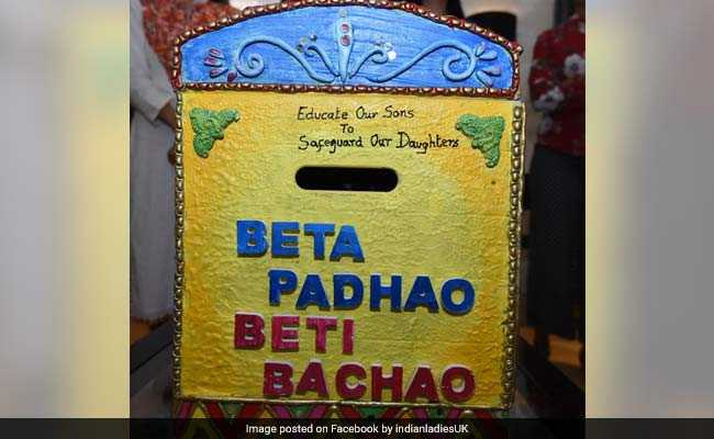 beta bachao beti padhao
