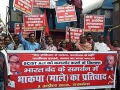 SC/ST एक्ट के विरोध में दलितों का भारत बंद, बॉक्स ऑफिस पर टाइगर की 'दहाड़', पढ़ें दिन भर की पांच बड़ी खबरें...
