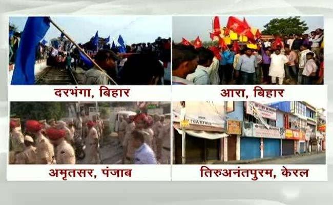 Bharat Bandh Live Updates: बाड़मेर में प्रदर्शकारी हुए हिंसक, तीन कार और संपत्ति में लगाई आग