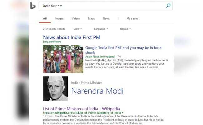 Prime minister is dating asian wiki