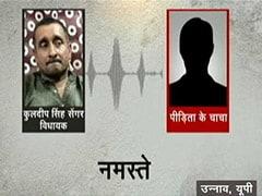 रेप का आरोपी BJP विधायक पीड़ित परिवार पर डाल रहा है दबाव, ऑडियो में क्या कहा- पढ़ें पूरी बातचीत
