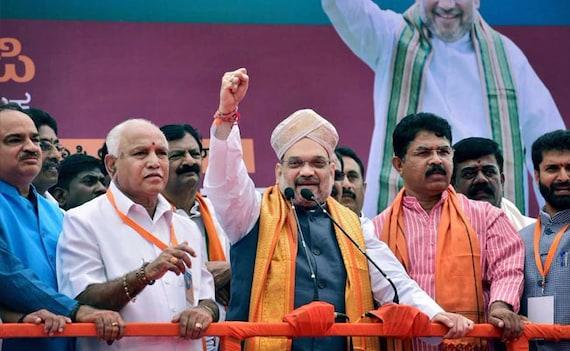 हिन्दी पर अमित शाह के बयान से मचे घमासान के बीच BJP के अंदर से ही उठने लगीं आवाजें, बीएस येदियुरप्पा ने कही यह बात