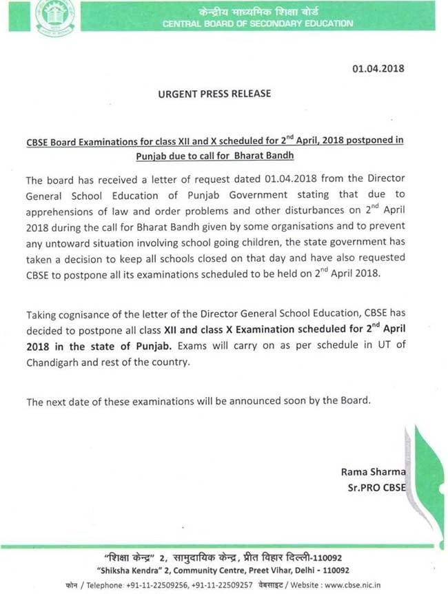 cbse postpones exam in punjab