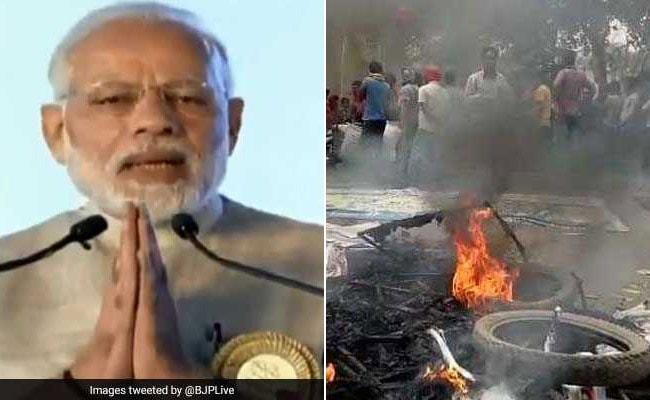 PM मोदी ने की बिहार की तारीफ, भारत बंद के दौरान 12 लोग घायल, पढ़ें दिन भर की 5 बड़ी खबरें