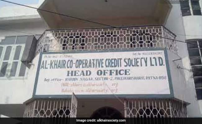 ये मुस्लिम सोसायटी हिन्दुओं को दे रही है कर्ज वो भी बिना किसी ब्याज के