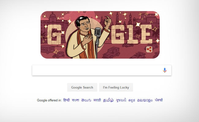 KL Saigal Birth Anniversary: Google Doodle Celebrates The 114th Birthday Of Legendary Singer