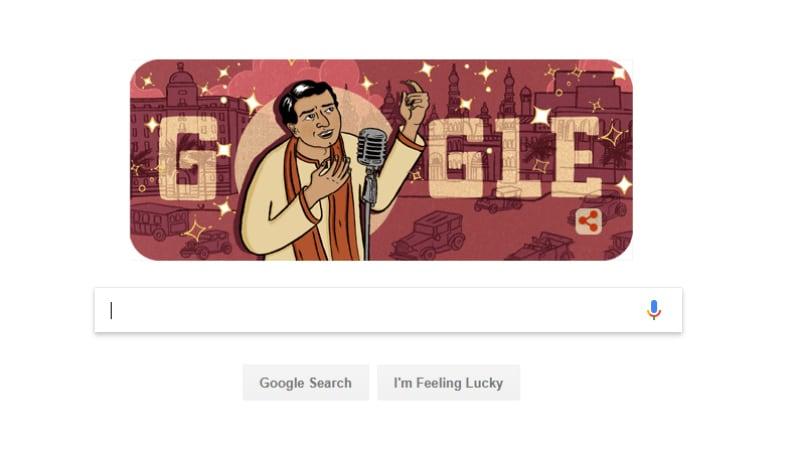 KL Saigal का Google Doodle: बॉलीवुड के पहले सुपरस्टार को ऐसे किया जा रहा है याद