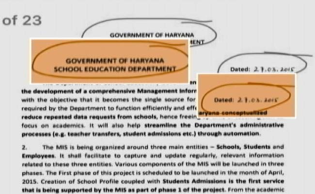 haryana school admission forms