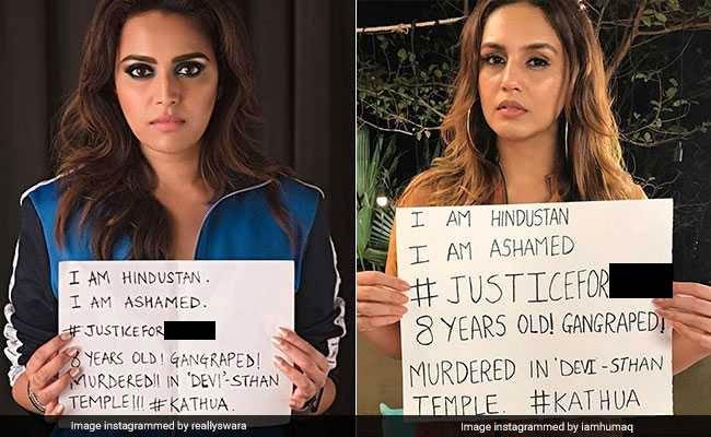 Kathua Rape Case: इन एक्ट्रेस का यूं फूटा गुस्सा, लिखा- मैं हिंदुस्तान हूं. मैं शर्मिंदा हूं...लानत है हम पर...