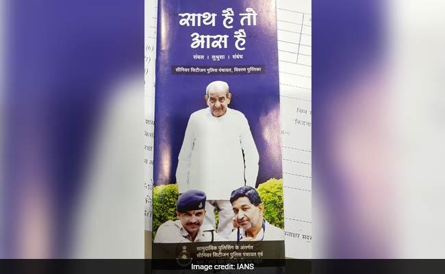 बुजुर्गों की मदद के लिए पुलिस की शानदार पहल, बनाया सिल्वर कार्ड