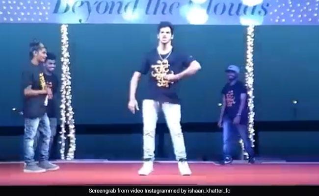 Viral Video: शाहिद कपूर के भाई ने स्टेज पर किया ऐसा डांस, देखकर कह बैठेंगे OMG!
