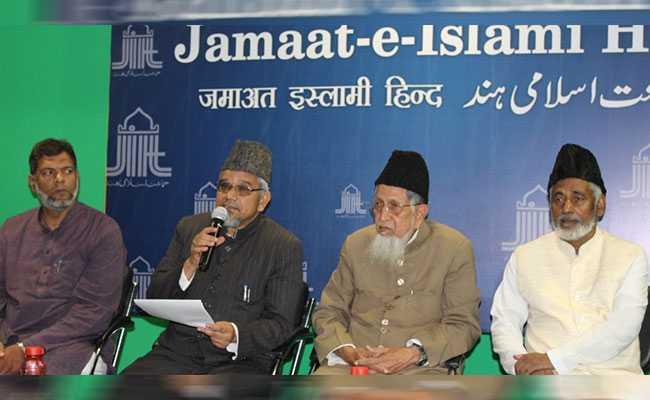 दलितों, कमजोर वर्गों और अल्पसंख्यकों के खिलाफ जुल्म बढ़े : जमाअत इस्लामी हिन्द