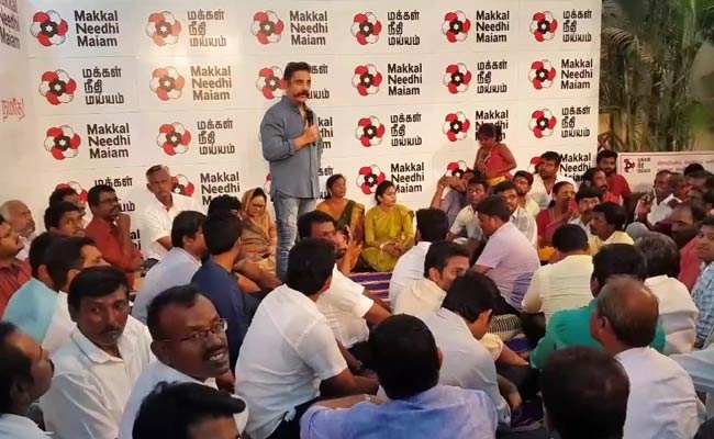 'Can Get 234 Seats': Kamal Haasan's Pitch For Panchayat Route To Power