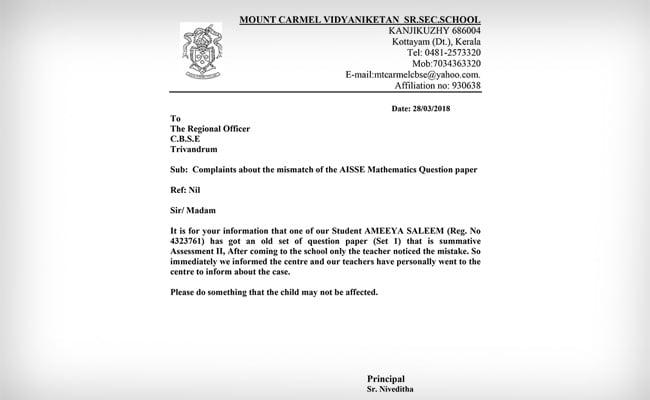 kerala school letter