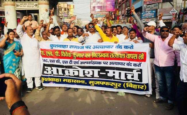 बिहार में भ्रष्टाचार की भी होती है जाति, मुजफ्फरपुर में निकला विरोध मार्च
