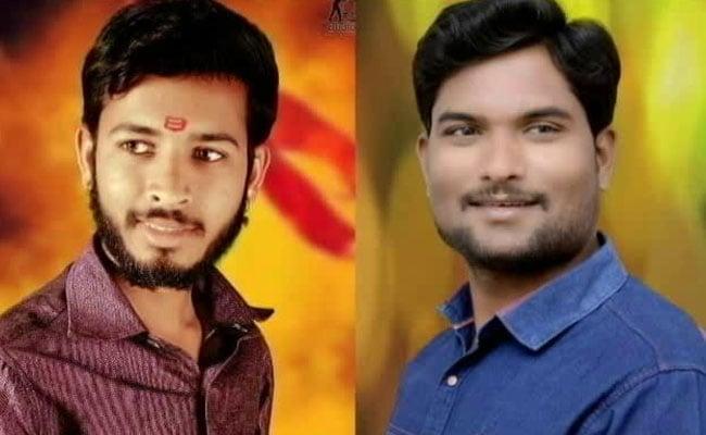 महाराष्ट्र: एनसीपी के दो कार्यकर्ताओं की हत्या