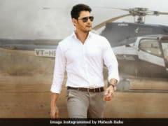 Mahesh Babu Thanks Fans For <i>Bharat Ane Nenu</i> Success, Says He'd Love To Make A Sequel