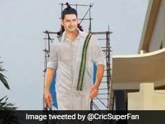 महेश बाबू की फिल्म रिलीज होते ही मचा तहलका, दूध से ऐसे नहलाया गया... देखें वीडियो