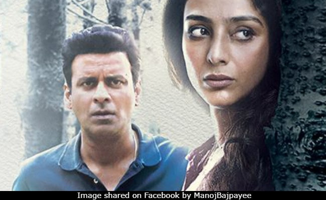 Missing Movie Review The Brilliance Of Tabu And Manoj Bajpayee Make