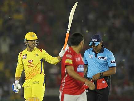 Indian Premier League 2018: MS Dhoni