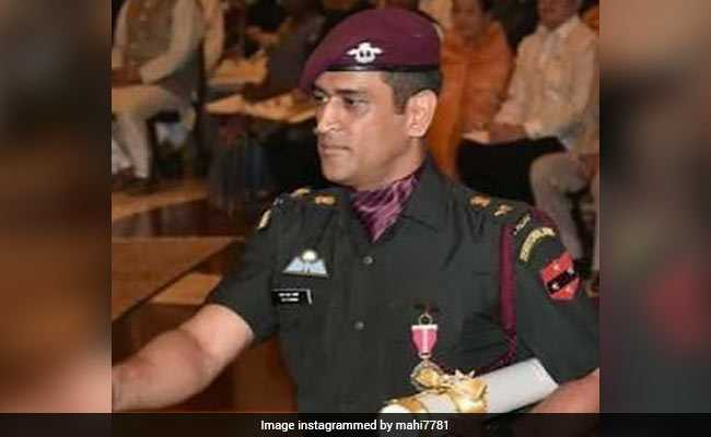MS Dhoni Received Padma Bhushan Wearing Military Uniform  Watch