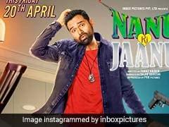 Movie Review Nanu Ki Jaanu: कॉमेडी के साथ हॉरर का कॉकटेल है 'नानू की जानू'
