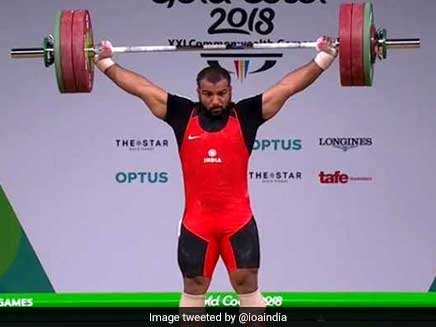 Commonwealth Games 2018: Weightlifters Continue To Shine, Pardeep Singh Wins Silver