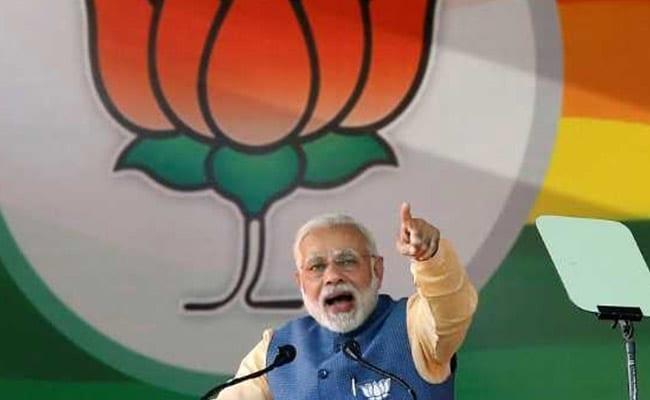 कर्नाटक चुनाव : पीएम मोदी ने 'त्रिशंकु विधानसभा' की संभावना से किया इनकार