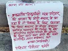 पीएम मोदी की बस्तर यात्रा का विरोध : नक्सलियों ने विस्फोट से बस उड़ाई, दो जवान शहीद