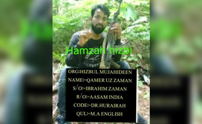 Assam Man Suspected To Have Joined Hizbul, Mother Says Shoot Him Dead