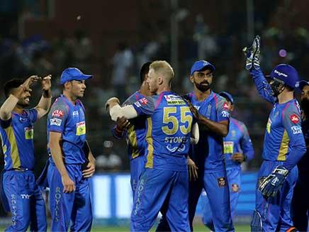 IPL Live Score, Rajasthan Royals vs Mumbai Indians: Spirited Rajasthan Restrict Mumbai To 167/7